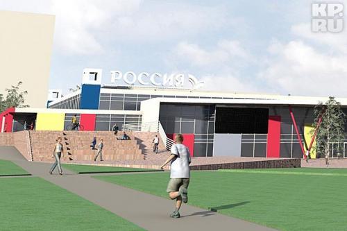 КОСК россия екатеринбург. В КОСКе «Россия» построят бассейн, а в «Юности» - каток с искусственным льдом